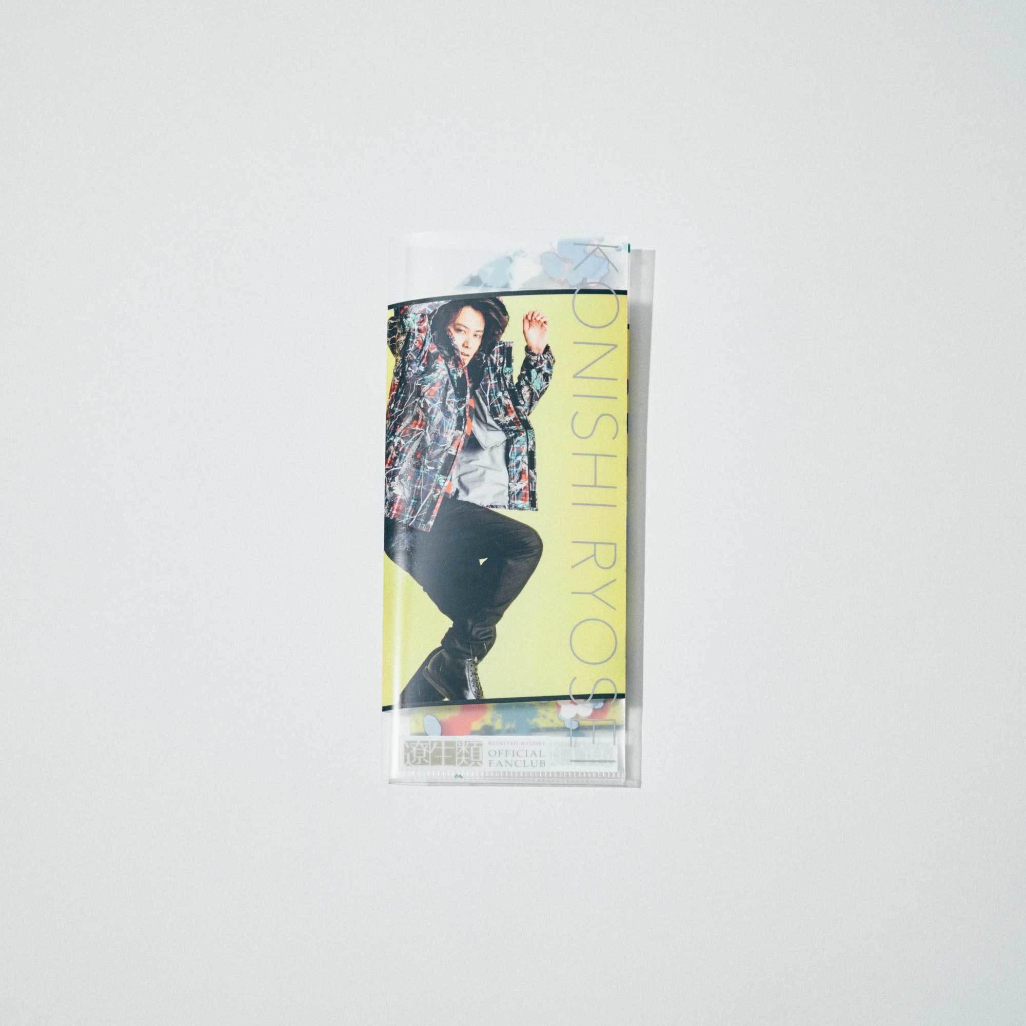 チケットファイル(遼生類ver.)