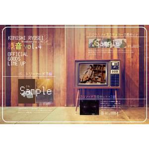 BroadcastingLIVE【原音vol.4】OFFICIAL GOODS ※受注販売