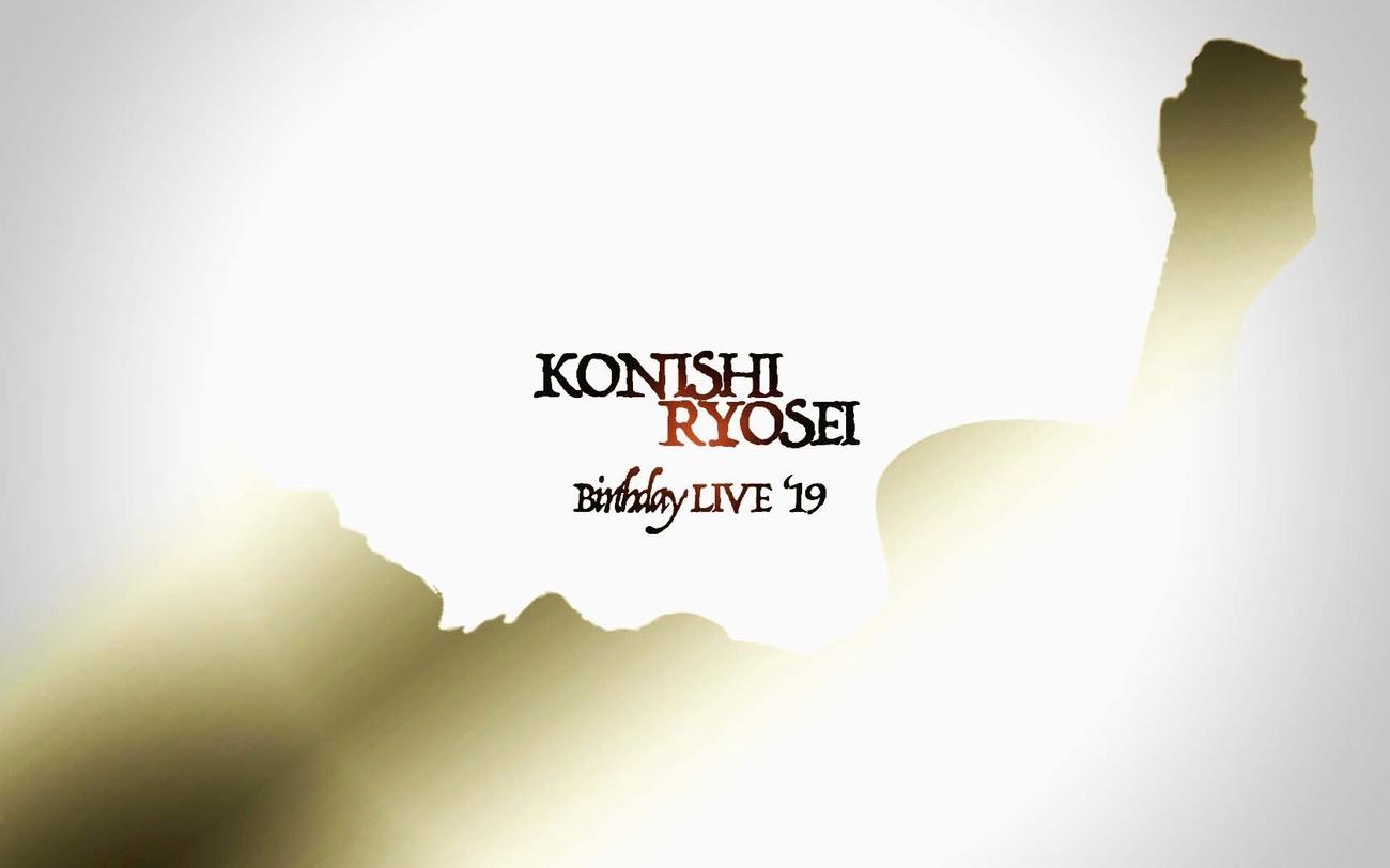 Konishibd2019