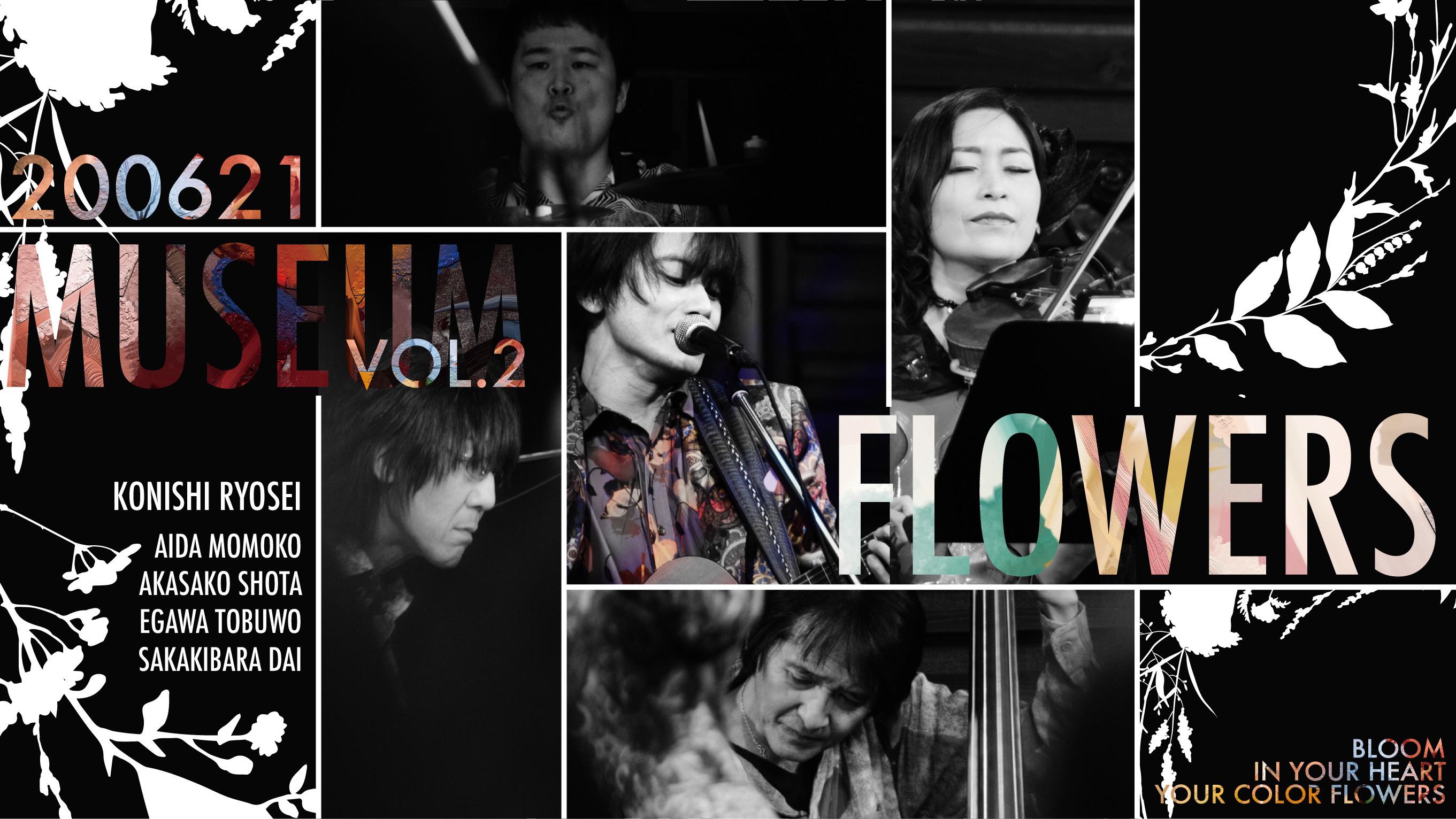 Flowers_pop