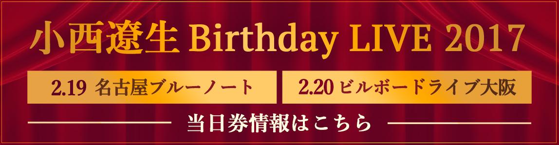 Birthdaylive_banner_yop
